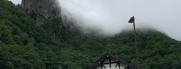 Mt. Kurodake Trail Entrance is one of Sapporo.