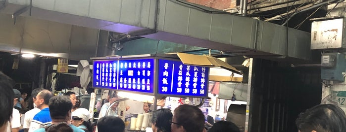 今大魯肉飯 is one of Taipei.