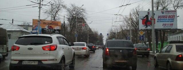 улица Ларина is one of ProФитнес 💪🏻 님이 좋아한 장소.