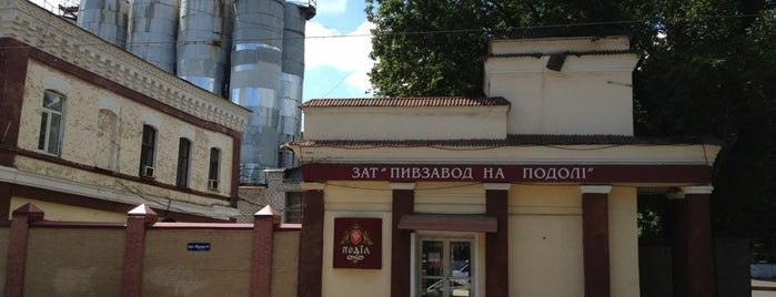 Пивзавод На Подолi is one of Пабы и бары / Pubs & Bars (Kyiv, Ukraine)..