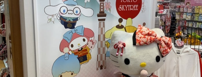 Hello Kitty Japan is one of 東京ココに行く! Vol.42.