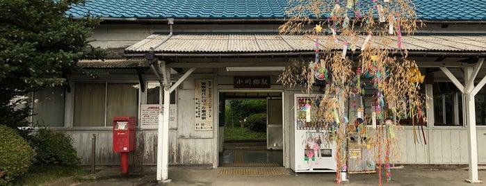 小川郷駅 is one of JR 미나미토호쿠지방역 (JR 南東北地方の駅).