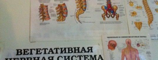 Клиника «ОНА» is one of 2.