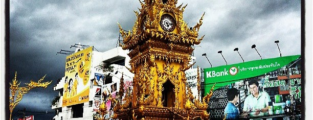 Chiang Rai Clock Tower is one of Lieux qui ont plu à Kanokporn.