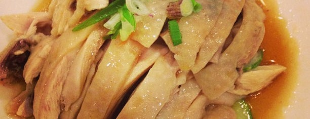 Loy Kee Best Chicken Rice 黎記海南雞飯 is one of Singapore.