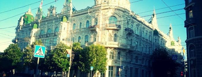 Большая Садовая улица is one of สถานที่ที่ Natalie ถูกใจ.