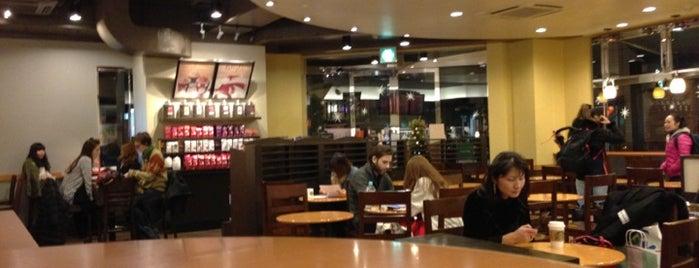 Starbucks is one of Lugares favoritos de Kazuaki.