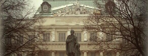 Technische Universität Wien is one of 83さんのお気に入りスポット.