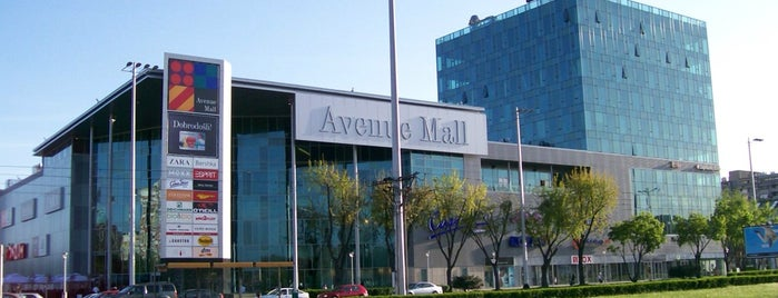Avenue Mall is one of zagreb.