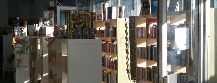 Dodo/ZIL magic}bookroom is one of Где еще можно почитать БГ в заведениях Москвы.