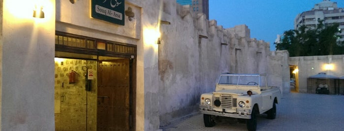 Souq Al Arsah is one of Sharjah's Hidden Smiles :-).