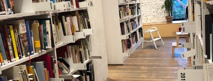 Библиотека музея «Гараж» is one of My Москва́.