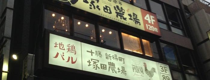宮崎県日南市 塚田農場 八重洲北口店 is one of キヨ 님이 좋아한 장소.