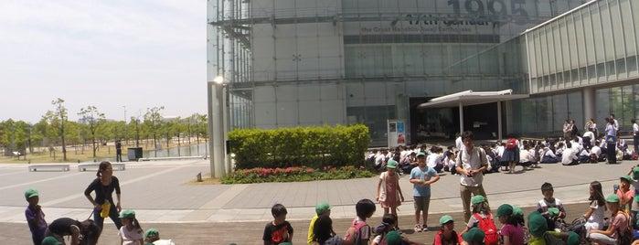 国際健康開発センター is one of 丹下健三の建築 / List of Kenzo Tange buildings.