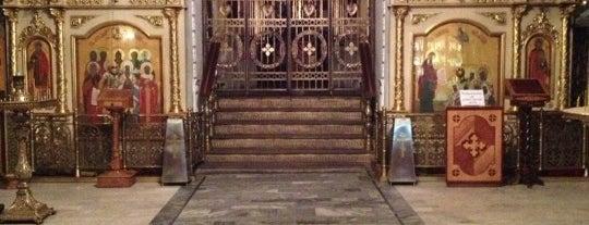 Храм святителя Филиппа, митрополита Московского, в Мещанской слободе is one of Москва, где я была #2.