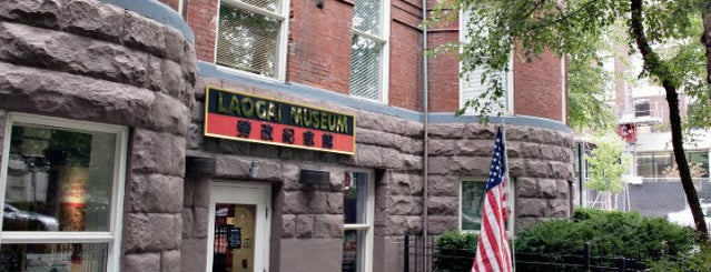 Laogai Museum is one of 20 of the Best off the Beaten Path Museums in D.C..