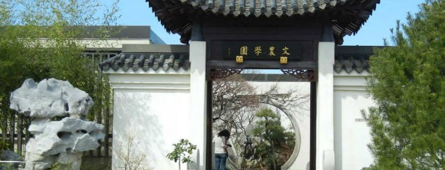 National Bonsai and Penjing Museum is one of 20 of the Best off the Beaten Path Museums in D.C..