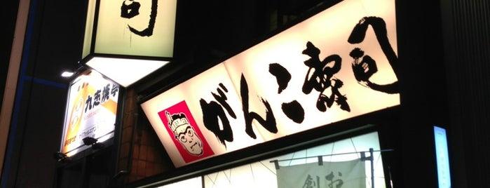 がんこ 寿司 宗右衛門店 is one of สถานที่ที่ diana ถูกใจ.