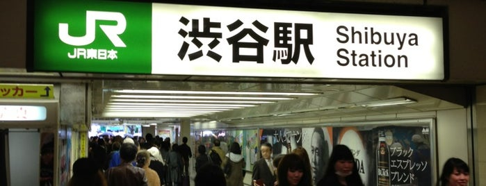Shibuya Station is one of Japan.