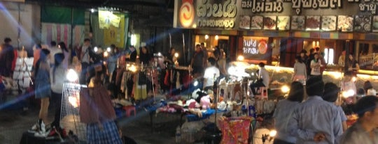 กาดหน้ามอ (Kad Na Mor) is one of Chiang Mai.