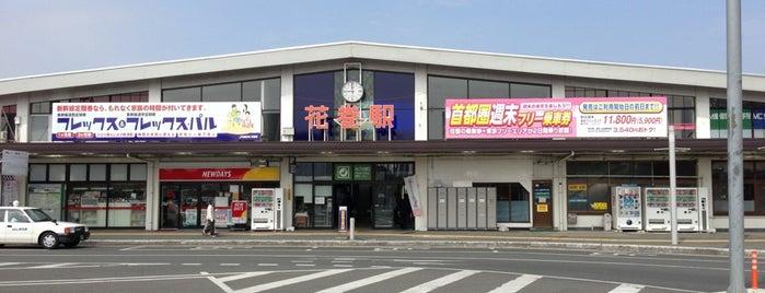 花巻駅 is one of JR 키타토호쿠지방역 (JR 北東北地方の駅).