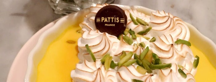 Pattis France is one of Alkhobir.