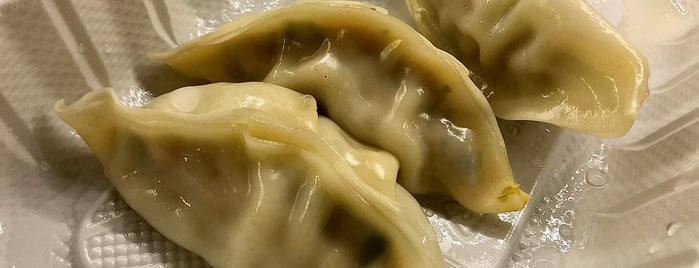 Stick To My Pot Potstickers is one of NYC Food to Try.