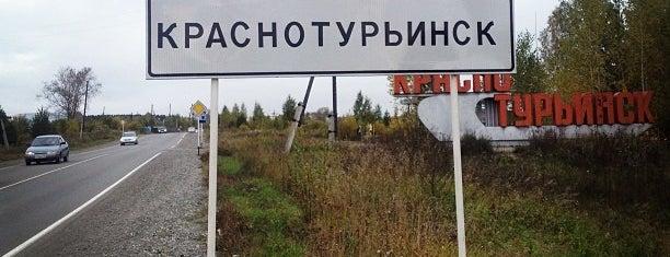 Краснотурьинск is one of Города Свердловской области.