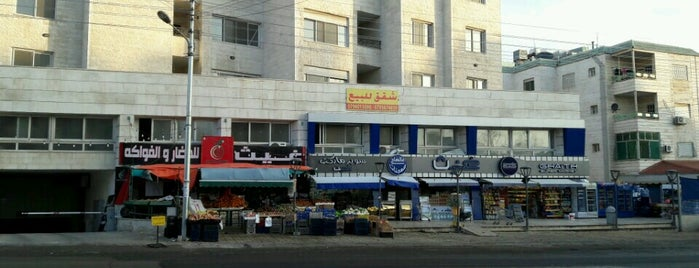 Ghaith Supermarket is one of Bego 님이 좋아한 장소.