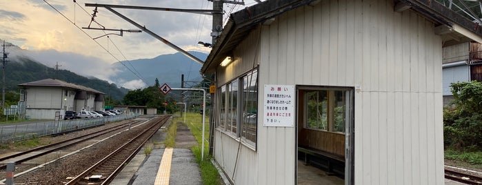 Suhara Station is one of 高井'ın Beğendiği Mekanlar.