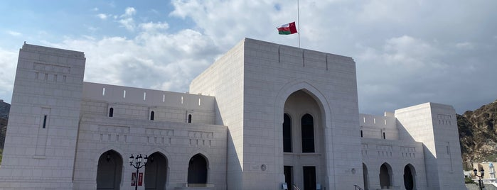 National Museum of Oman is one of Where to go in Oman.