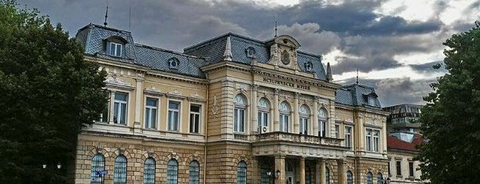 Регионален исторически музей is one of Ruse.