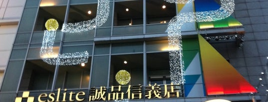Eslite Bookstore is one of Taiwan: Taipei.