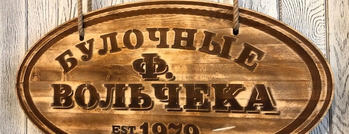 Булочная Вольчека is one of Kirillさんのお気に入りスポット.
