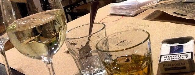 Простые вещи is one of Выпить.Посидеть.Опять выпить..