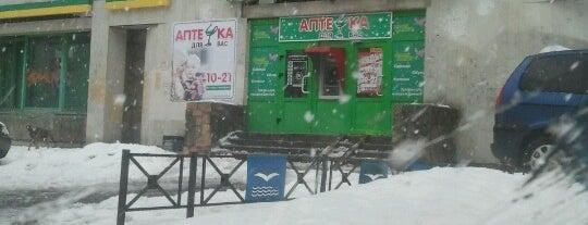 Здоровый Малыш is one of Магазины.