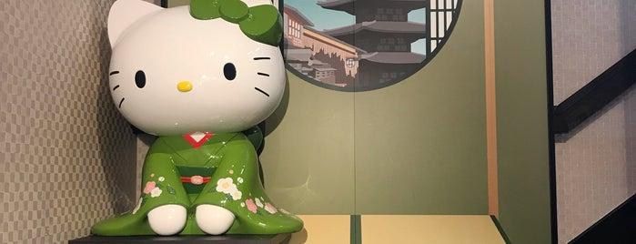 はろうきてぃ茶寮 is one of Japan trip.