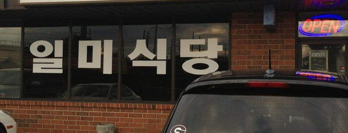 Il Mee Korean Restaurant is one of Cedric 님이 저장한 장소.