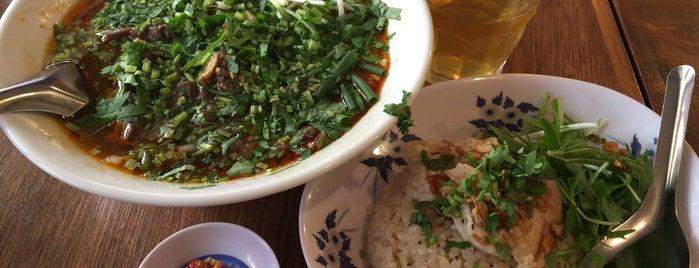 Bia Hoi Chop is one of Tokyo - Foods.