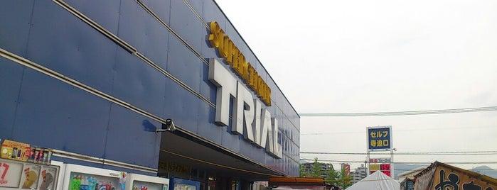トライアル 北九州空港バイパス店 is one of ディスカウント 行きたい.
