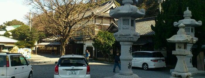 和布刈神社 is one of 昔 行った.