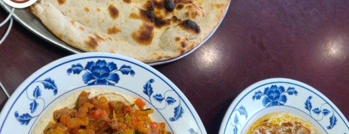 Yemen & Gulf Restaurant is one of Do: Baltimore ☑️.