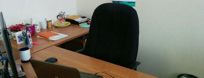 AT-Consulting is one of Tempat yang Disukai Jano.