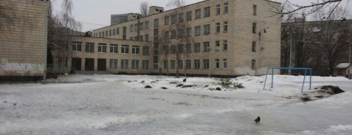 Школа №141 is one of Orte, die Tatyana ✌💋👌 gefallen.