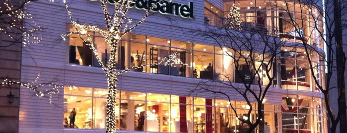 Crate and Barrel is one of Lieux qui ont plu à Sergio M. 🇲🇽🇧🇷🇱🇷.