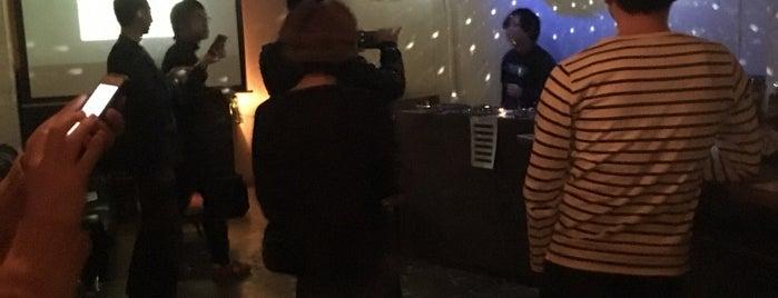 Cafe Bar LIVRE is one of 行きたいとこ.
