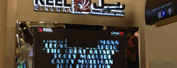 Reel Cinemas is one of JBR.