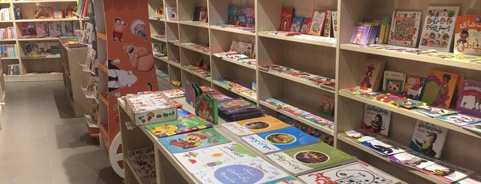 Shirazeh Book Store is one of Shiraz.
