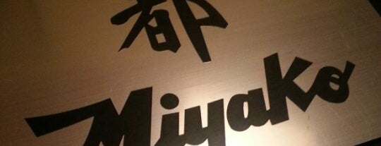 Miyako Restaurant is one of Foodie love.