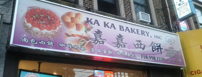 Ka Ka Bakery is one of Brooklyn.